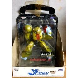 copy of Gundam Hyper Figure...