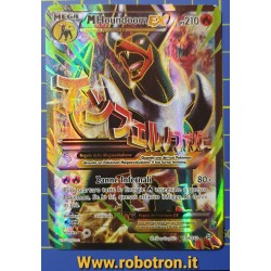 MHoundoom EX (Ultra Rare)...